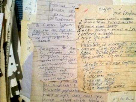 Покана за кухненски дневник по време на карантина