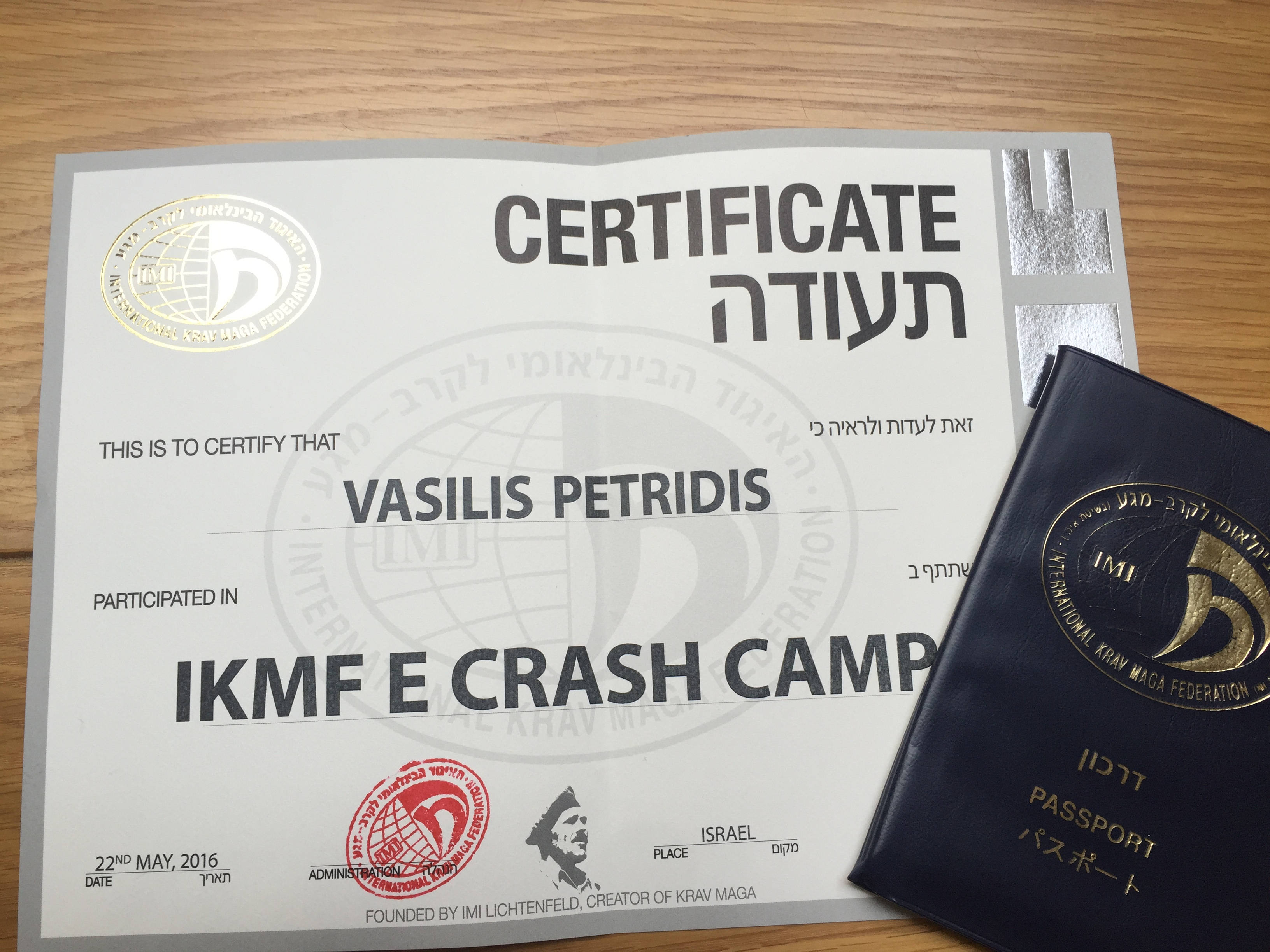 Israel Expert Crash Camp 2016
