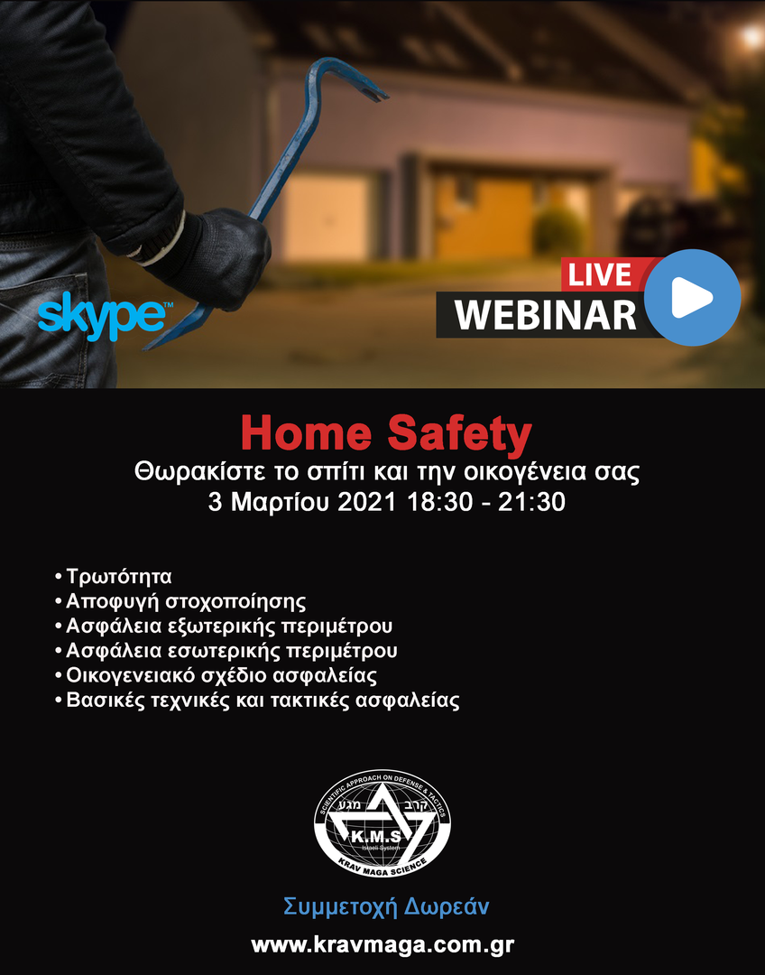 webinar home safety.png