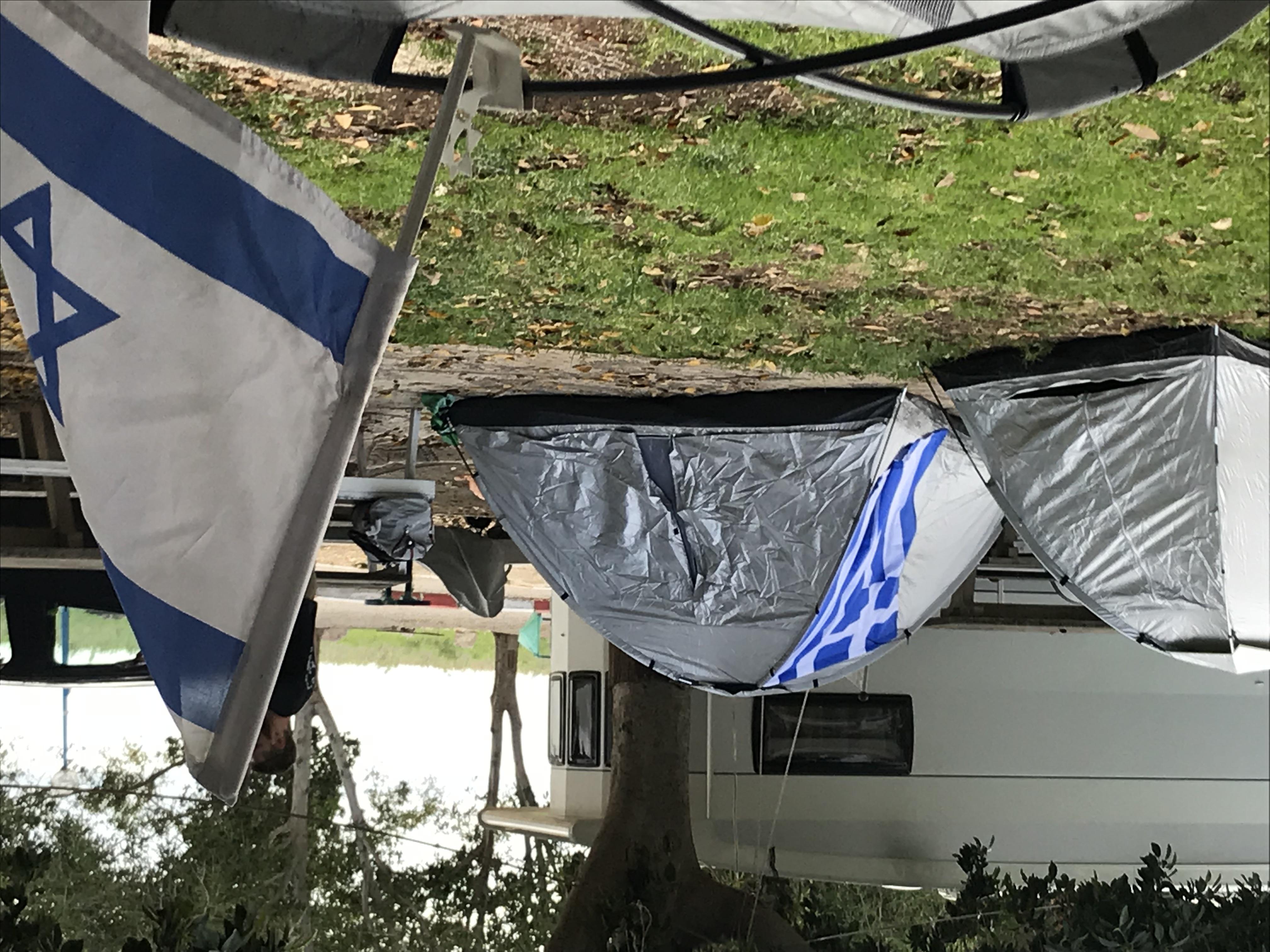 Kineret Lake Camping Israel