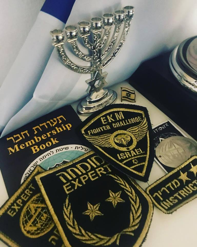Israeli Krav Maga Patches