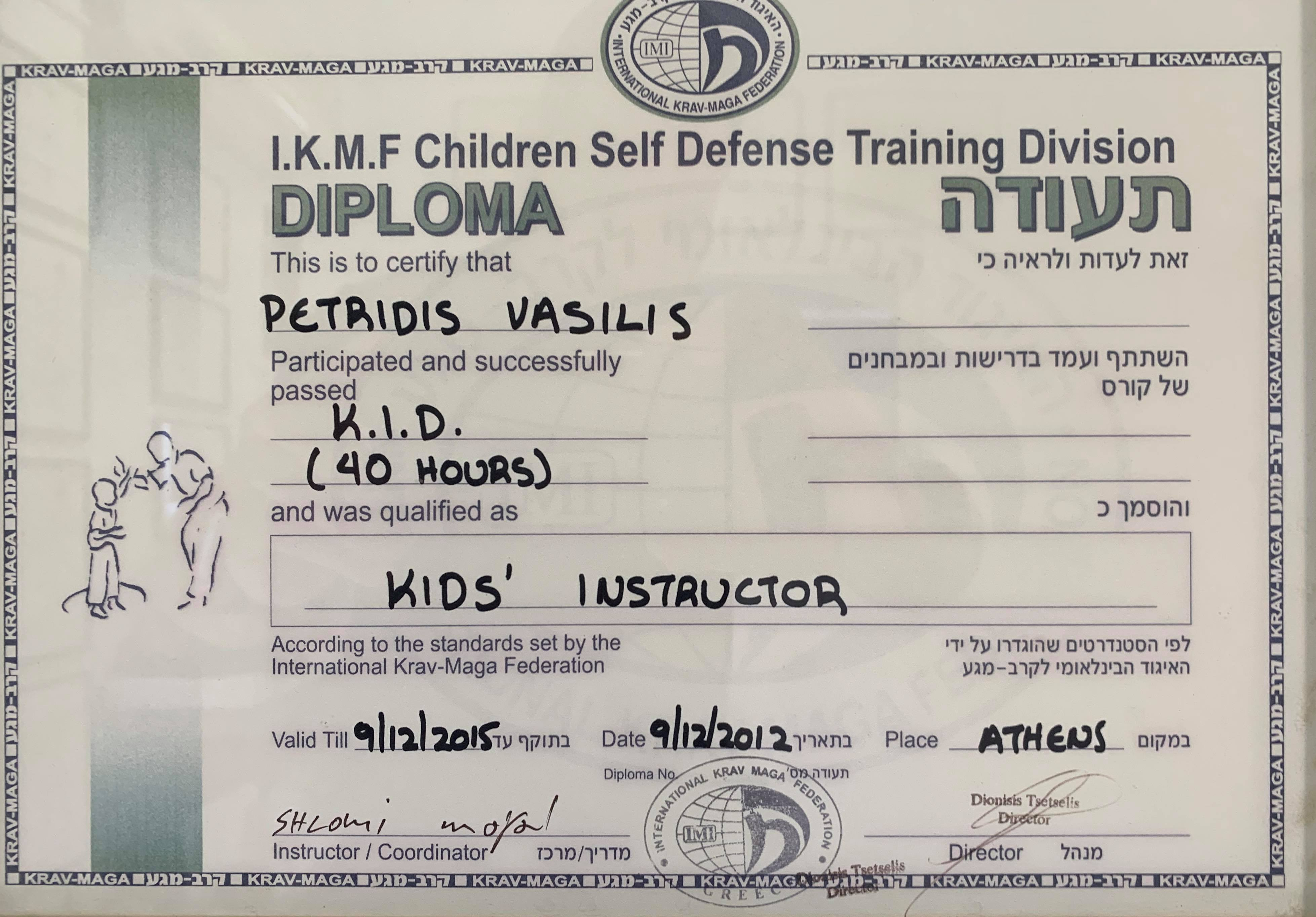 IKMf Kids Krav Maga Instructor