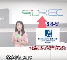 Introduction of SIDREC on Money Money Home