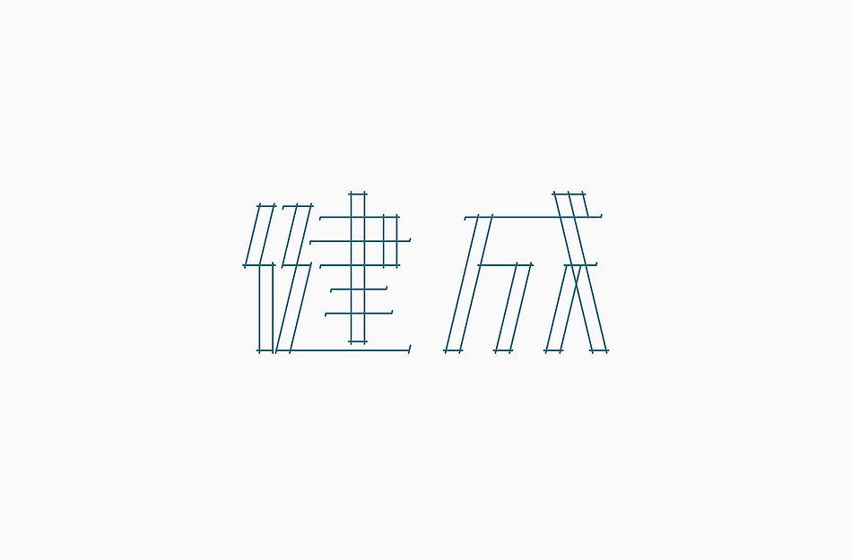kensei_002.jpg