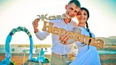 Свадебная церемония в Шарм Эль Шейхе. Египет
