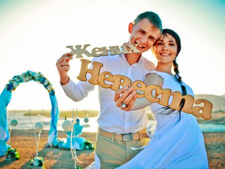 Стоимость свадьбы на Кипре. Свадебная церемония в Айя напе