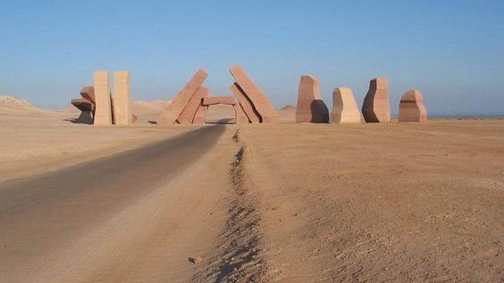 Заказать экскурсию в рас мухамед на автобусе. Цена экскурсии в заповедник шарм эль шейх. Что посмотреть в Шарме. Египет туры