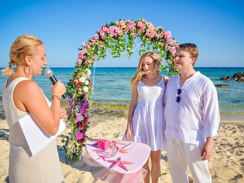 Свадьба и свадебная церемония