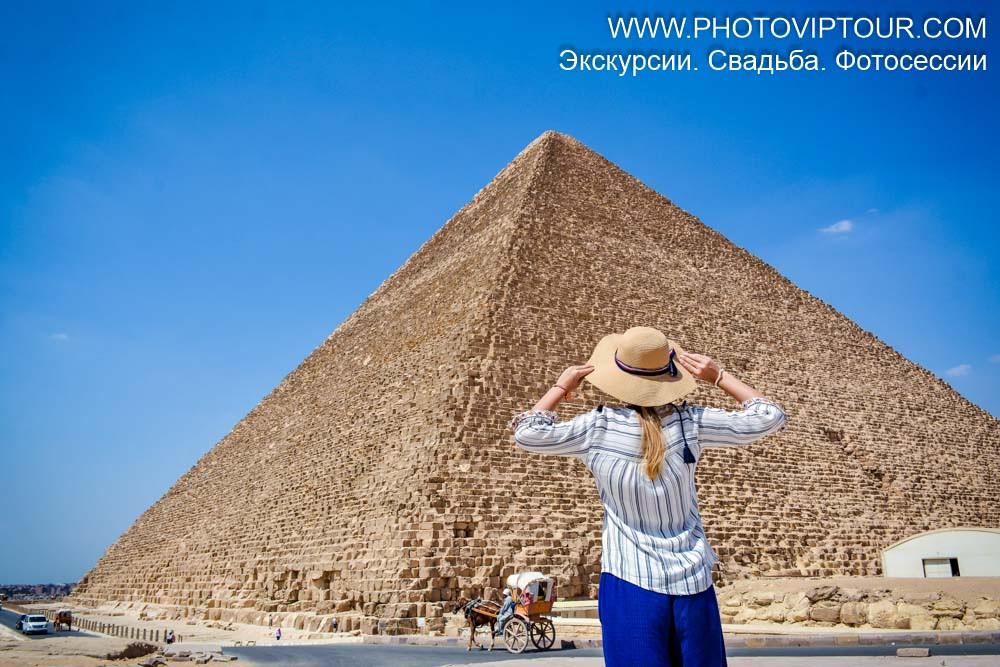 EGYPT. CAIRO. PYRAMIDS. PHOTOVIPTOUR.COM