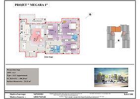 résidence megara appartement A2-2
