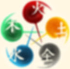 Five element logo.jpg