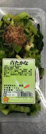 浅漬け 青高菜.JPG