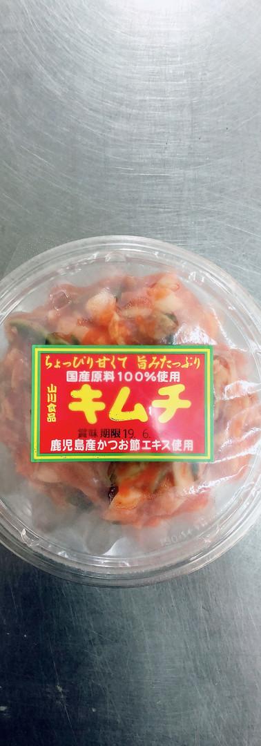 白菜キムチ.JPG