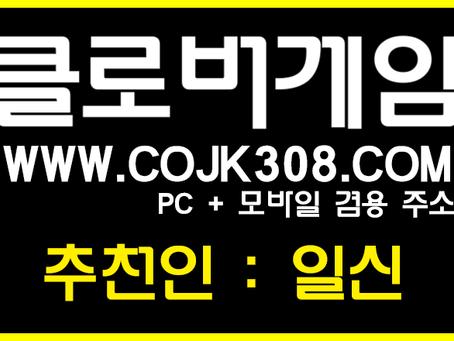 온라인바둑이사이트 국내 1순위!! 바둑이 포커 맞고 몰디브게임,클로버게임,뉴원더풀게임