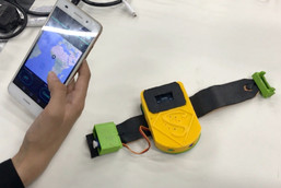 Smart Watch for Autistic Kids