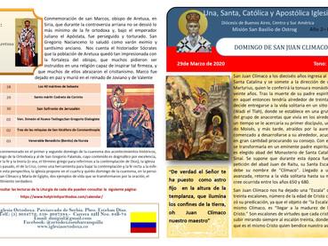 Boletín dominical, IV Domingo de Cuaresma