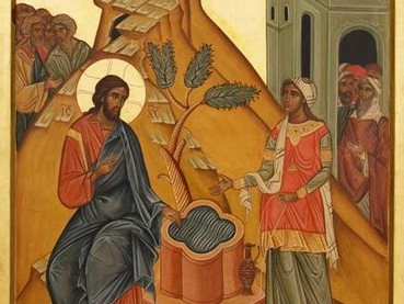 Domingo de la Mujer Samaritana