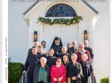 S. E. Obispo Kirilo en la tapa de la Revista PRAVOSLAVLJE en Serbia