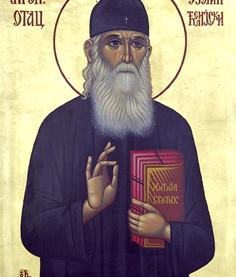 Conmemoración de San Justín (Popovich) de Celije - Vida del Venerable Justin