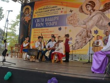 Mas de 1500 niños en la XVIII Reunión de Niños en el Monasterio de Cetinje, con el Metropolita Amfil