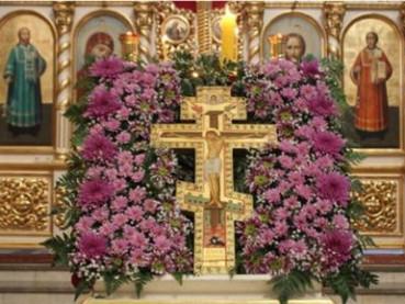 Oraciones que se rezan el día de hoy - Domingo de la Cruz, Santos Mártires de Sebaste y Oración por