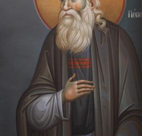 La cultura humanística y la cultura de Dios-Hombre por San Justín Popovich