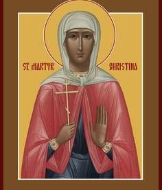 La Santa Mártir Cristina