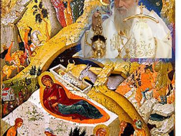 Mensaje de Navidad del Patriarca Irinej