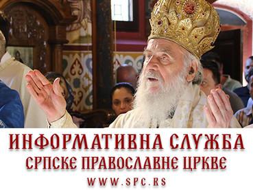 Información oficial de la Iglesia Ortodoxa Serbia por la salud de Su Santidad el Patriarca Irinej