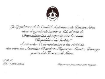"""Invitación a la Inauguración de la Plaza """"República de Serbia"""" - el 22 noviembre 18 hs"""