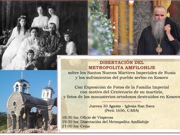 Mañana por la tarde, Charla y Cena con el Metropolita Amfilohije en la Iglesia San Sava