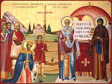 San Cirilo y San Metodio, Iluminadores de los Eslavos - Onomástico del Obispo Kirilo