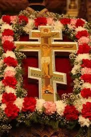 Tercer domingo de la Gran Cuaresma: Domingo de la Veneración de la Santa Cruz