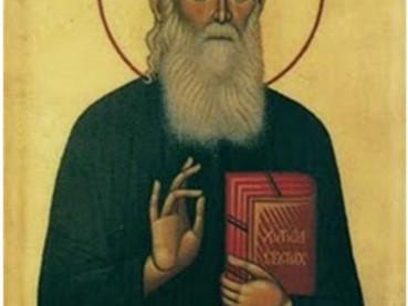 San Justín Popovich, Teólogo Serbio venerado por la Ortodoxia Universal