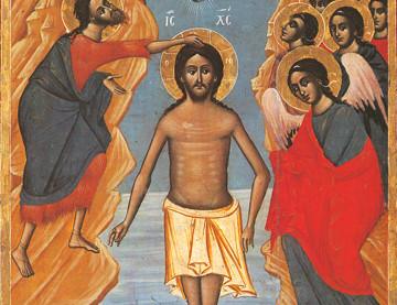 Prefestivo de la Teofanía