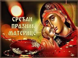 Día de las Madres, según la tradición ortodoxa serbia