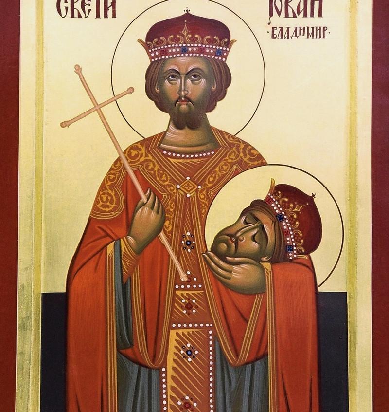 Sveti-Jovan-Vladimir111