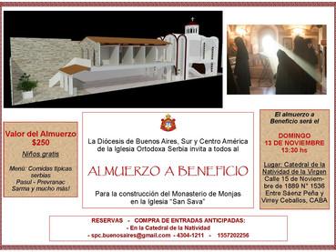 """ALMUERZO A BENEFICIO PARA EL MONASTERIO """"SAN SAVA"""" - DOMINGO 13 NOVIEMBRE EN LA CATEDRAL"""