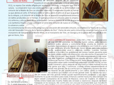 Boletín, Domingo 14 después de Pentecostés