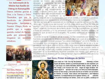 Boletín, Domingo después de Teofanía y Fiesta de San Sava, 1er Arzobispo de Serbia