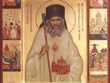San Juan Maximovich, el Milagroso - gran santo del Siglo XX