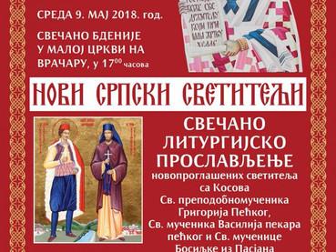 Glorificación de Nuevos Santos Mártires Serbios