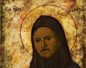 Hieromártir Daniel Sisoev (+2009) : La ciudadanía celestial y las naciones