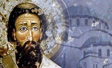 La vida de San Sava - para niños