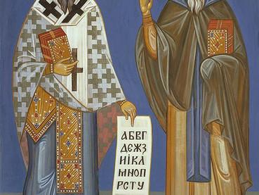 Santos Cirilo y Metodio Iluminadores de los Eslavos - Onomástico del Obispo Kirilo