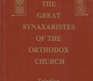 ¿Qué celebra la Iglesia Ortodoxa por estos días?- Nos preparamos para la Gran Cuaresma y la Semana M