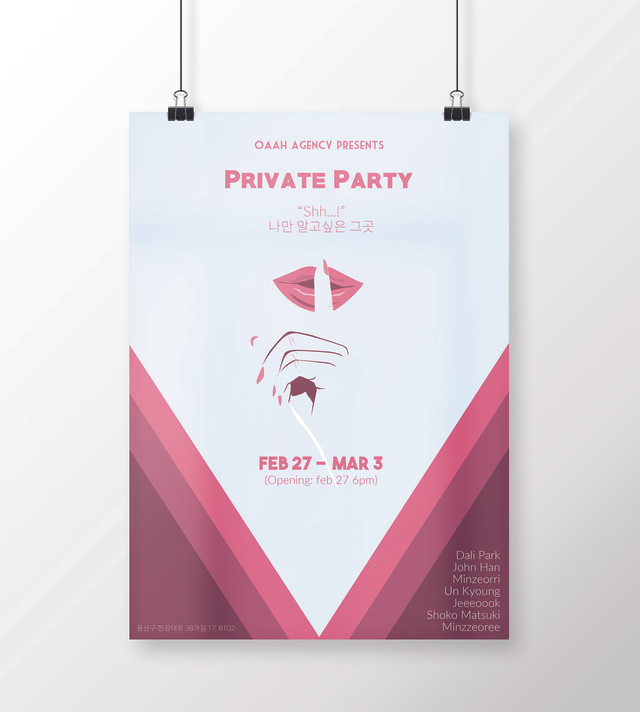 Free-Poster-Mockup-2.jpg