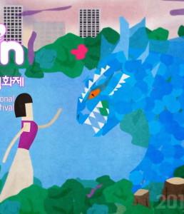 Bucheon International Fantastic Film Festival