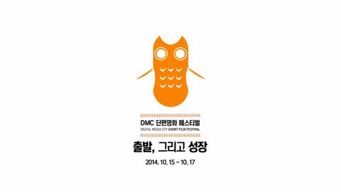 DMC_.mp4_000024157.png