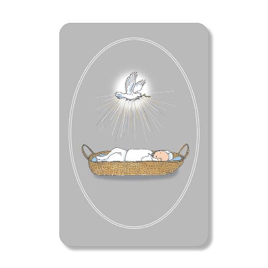 20 cartes personnalisables couffin béni